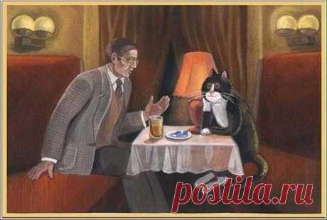 95% владельцев кошек признают, что разговаривают с ними.