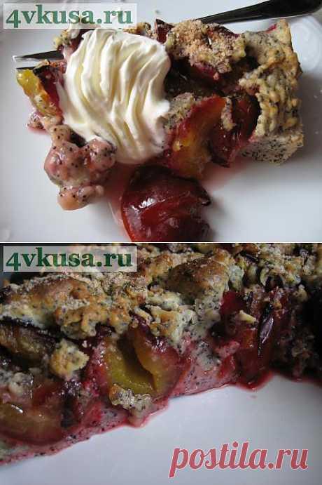 Пирог со сливами и маком. | 4vkusa.ru