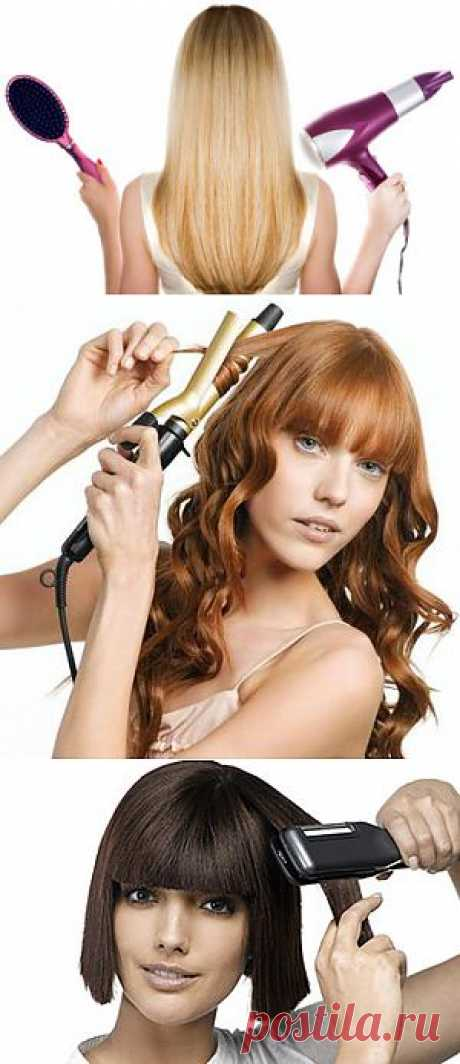 Как сохранить прическу на весь день, а здоровые волосы – на всю жизнь….