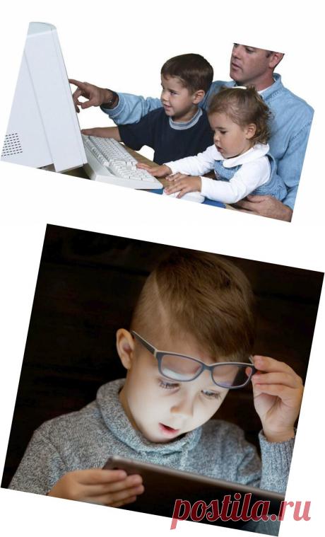 Как я защитила своего ребенка от просмотра нежелательного контента в интернете | Счастливое детство | Яндекс Дзен