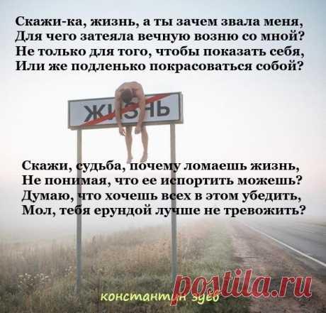 ВНУТРЕННЯЯ БОЛЬ...