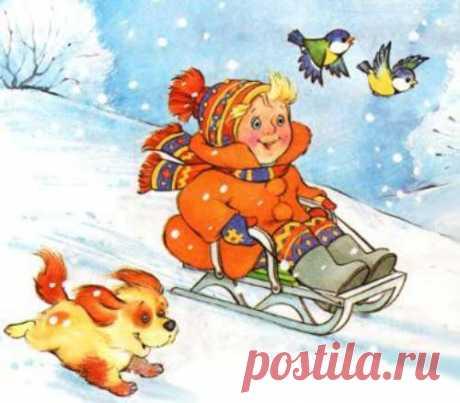 Нежная снежность детства... На санках. - Всем учителям