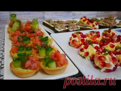 Закуски на праздничный стол.Закуски на праздник Новый Год новогодний стол Быстрые закуски за 5 минут - YouTube