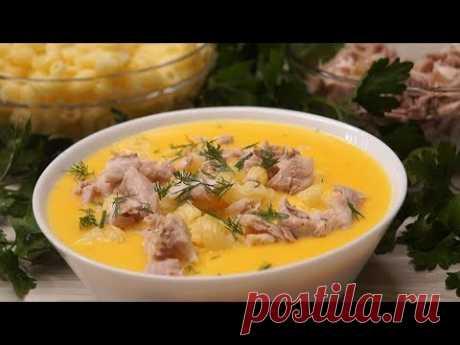 Потрясающий Суп для взрослых и детей! - YouTubeСуп пюре с курицей и макаронами.