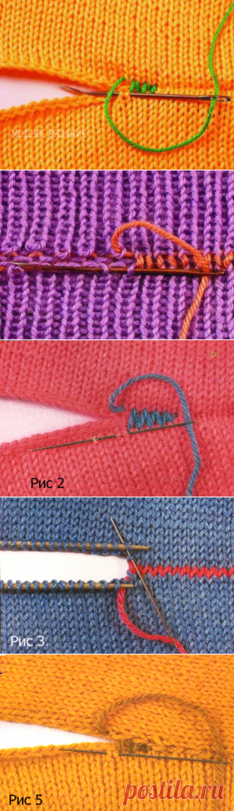 As it is correct and to sew what seam knitted products - Fashionable knitting