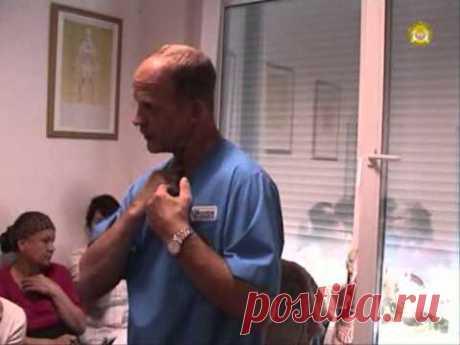 Папилломы на шее и Полынь.Метод Огулова А.Т. www.ogulov-ural.ru 4/19