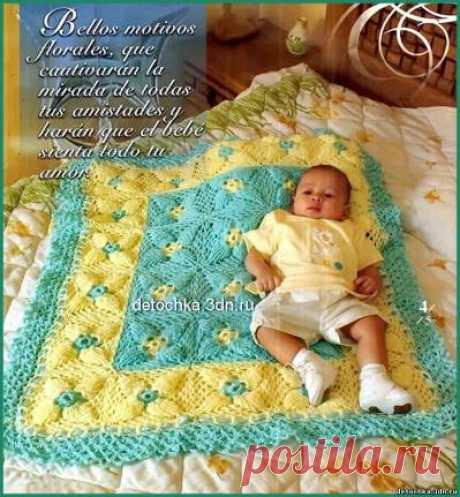 Красивое детское одеяло связанное крючком - Вязание одеял и пледов для малышей - Вязание малышам - Вязание для малышей - Вязание для детей. Вязание спицами, крючком для малышей