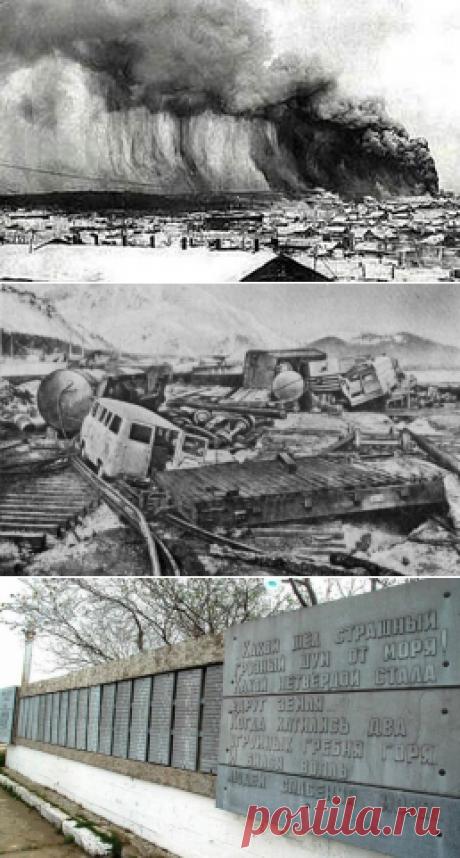 Засекреченная трагедия Курил, или Как один советский приморский город исчез в считанные минуты в 1952 г.---г. СЕВЕРО-КУРИЛЬСК.