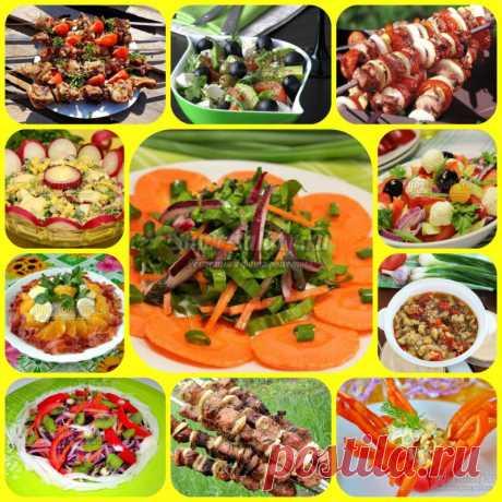 Лучшие рецепты салатов из овощей и шашлыков от сайта Supy-salaty.ru. Выпуск 297