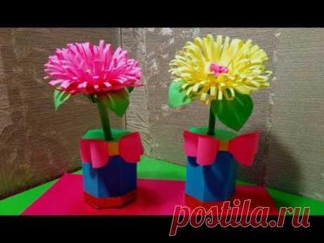 Подарок Маме Учителю своими руками/МК декоративная поделка из бумаги Цветок/DIYflowers mothers day