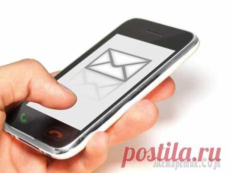 Как отправить бесплатное SMS с компьютера на телефон В некоторых ситуациях, у пользователя возникает необходимость отправить СМС с компьютера на телефон. Например, с телефоном может случиться какая-нибудь неприятность: закончились деньги на балансе сото...