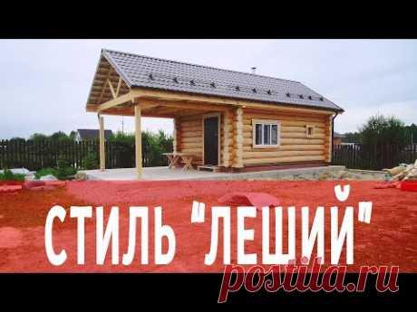 Прежде чем Строить Баню 📐 ПОСМОТРИ ЭТО ВИДЕО❗️❗️❗️ Баня 5х7 с ОГРОМНОЙ Террасой # Russian Log Cabin