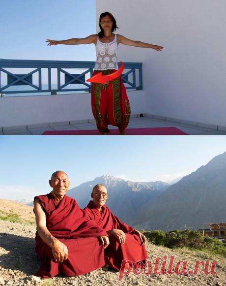 Омолаживающая гимнастика «Око возрождения»: пять тибетских жемчужин - Образованная Сова
