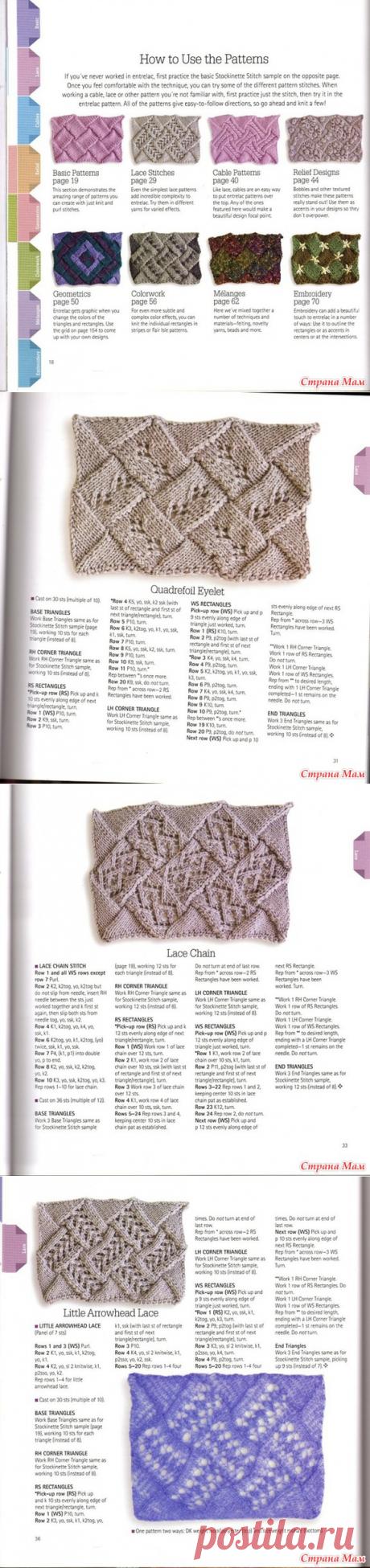 Книга по вязанию в технике энтрелак (стр 1-36). В ней есть, как сами уроки вязания по этой технике (в фотографиях и с описанием), так и несколько интересных изделий. Книга на английском. - Страна Мам