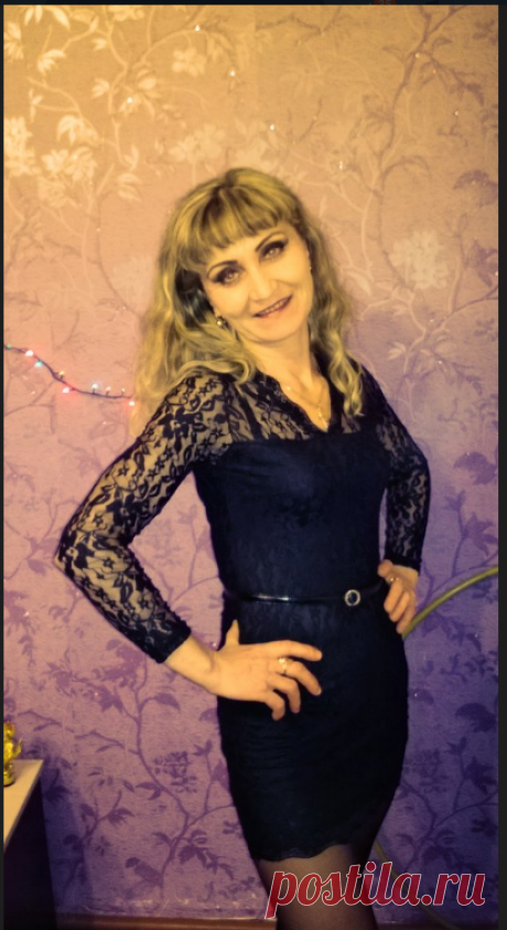 Lyudmila Podgornyih