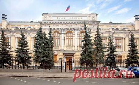 Центробанк снизил ключевую ставку еще на 0,5% - Свежие новости : Domofond.ru
