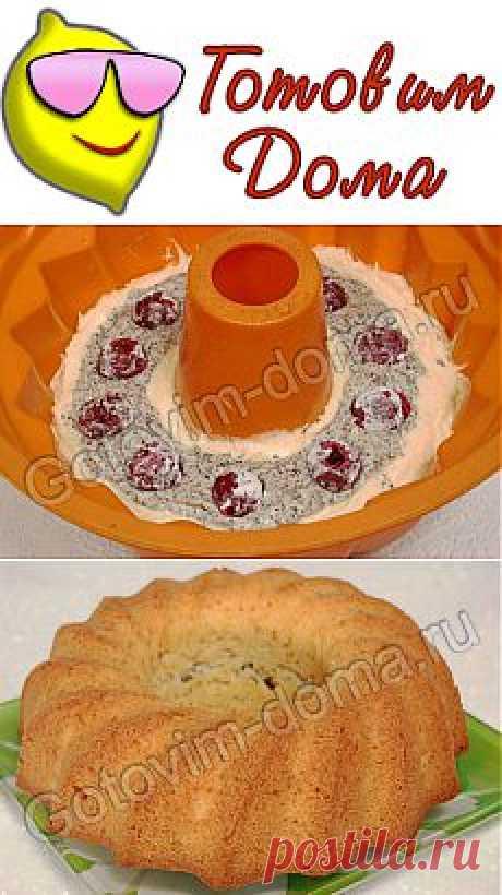 Рецепт: Кекс с маком и вишнями