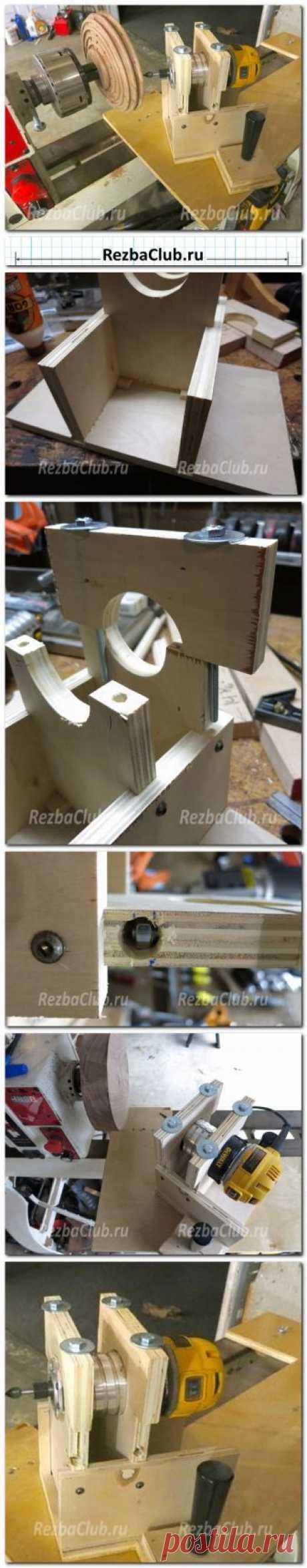 #328 Простой фрезерный роутер для токарного станка | Резьба Клуб