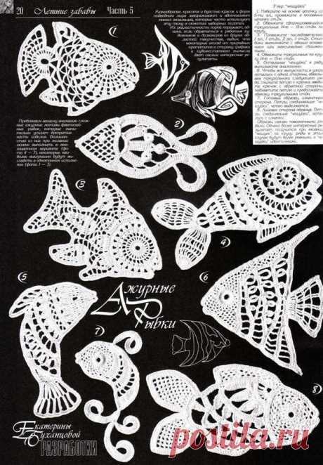Мои ажурные рыбки. Безотрывное вязание. | Марусино рукоделие | Яндекс Дзен
