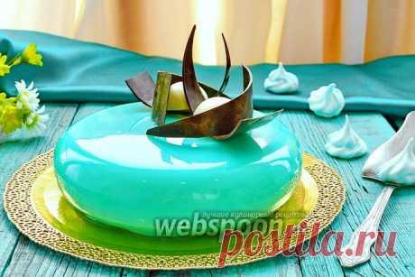 Муссовый торт с зеркальной глазурью рецепт с фото, как приготовить на Webspoon.ru