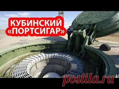 На Кубе началась подготовка площадок для российских ракет - YouTube