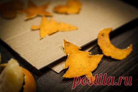 Не выкидывайте мандариновые корки. 3 интересных способа применения. | Живые вещи | Яндекс Дзен