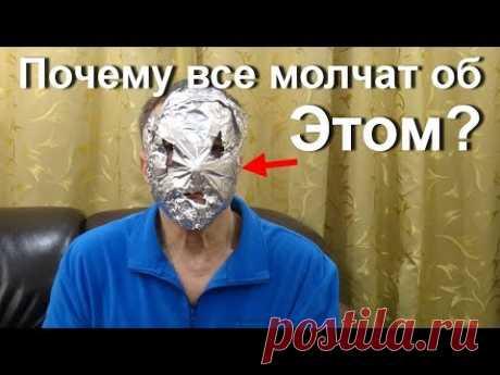Сильнейшее средство это маска для лица от морщин из фольги. Фольга невероятным образом справляется с морщинами отеками и дряблостью на коже особенно по утрам...