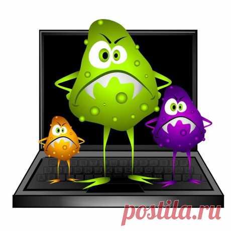 Чтобы не допустить заражения компьютера вирусами, возьмите за правило следовать этим советам: +установите проверенное антивирусное программное обеспечение и постоянно обновляйте его; + не открывайте вложения, которые имеют расширение файла .exe, .scr, ..