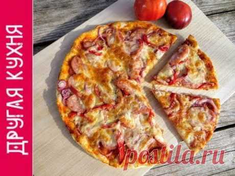 Молниеносная пицца - фантастический рецепт!