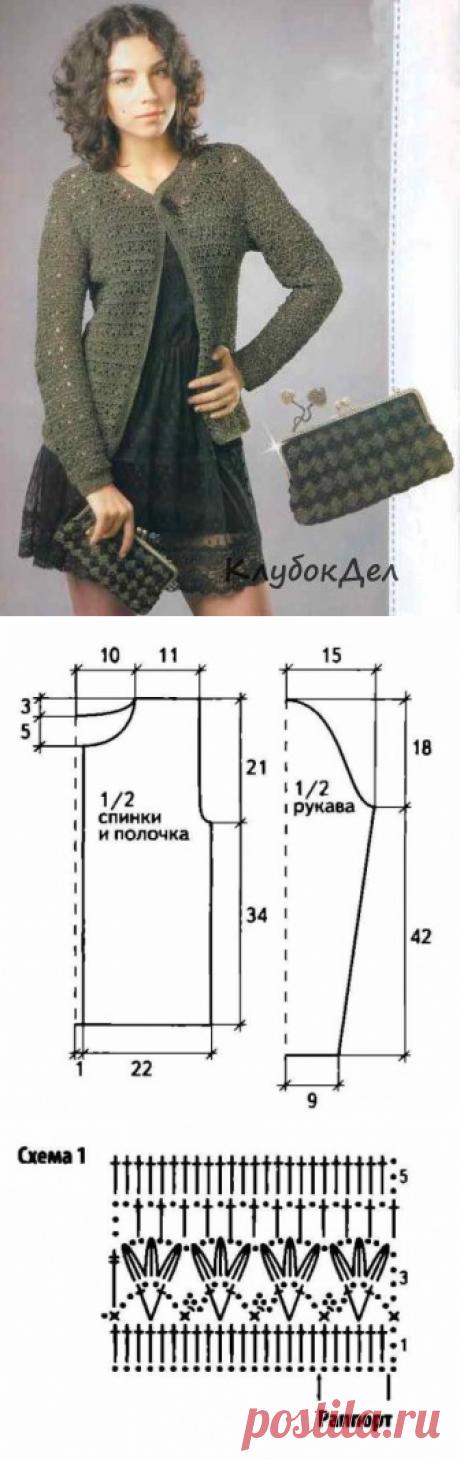 Женский жакет и клатч с фемуаром. Вязание крючком для женщин