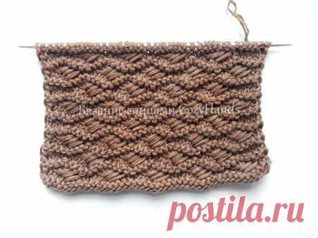 Узор «Плотные волны» для вязания свитеров, шапок | Вяжем Тут