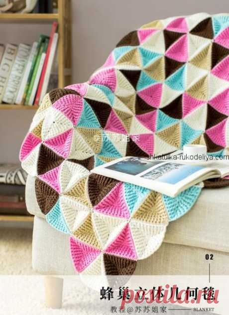 Плед из цветных треугольников Плед из цветных треугольников крючком. Пледобьемным узором крючком