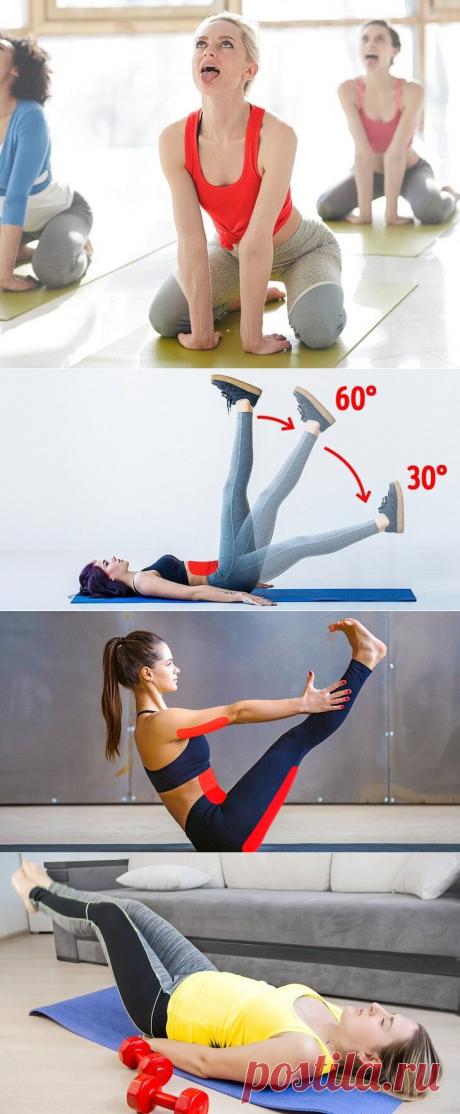 Простые упражнения для быстрого похудения | В темпі життя