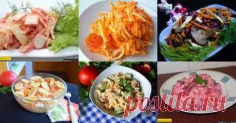 Салаты из моркови - 706 рецептов приготовления пошагово - 1000.menu Салаты из моркови - быстрые и простые рецепты для дома на любой вкус: отзывы, время готовки, калории, супер-поиск, личная КК