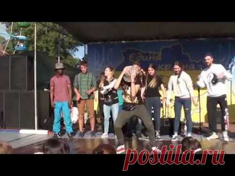 Street dance Hip-Hop. Уличные танцы хип-хоп в День молодёжи Сумы - YouTube