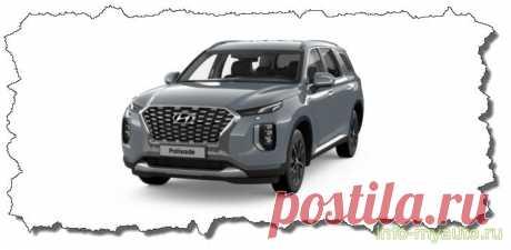 Подключение Pandora на Hyundai Palisade