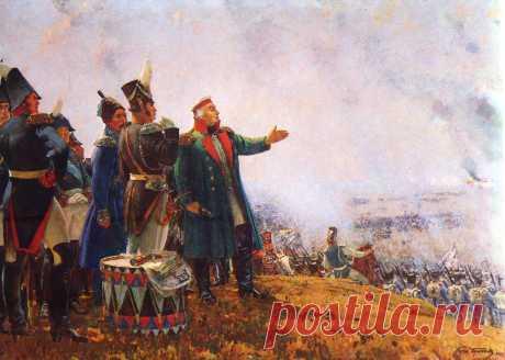 Картинки «Бородино» (29 фото) ⭐ Забавник