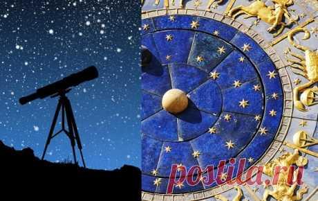 Астрономия и Астрология: два взгляда на звезды. Вы когда-нибудь поддавались заманчивому искушению прочитать свой гороскоп в газете в воскресенье утром? Наверняка такое с вами случалось. Для большинства из нас это простое любопытство, позволяющее узнать, что предвещает нам грядущий день согласно знаку зодиака, под которым вы родились. Иногда мы забываем, что астрологический прогноз – это не просто набор ничего не значащей информации.
