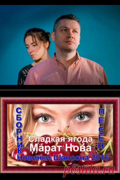 Андрей Картавцев - 10 песен о Любви_Сборник видеоклипов 2017 - YouTube
