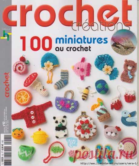 Crochet Creations - 100 crochet Miniatures №92 2015