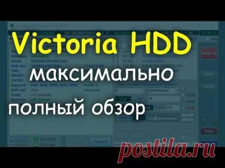 Victoria HDD x64 обзор и ответы на вопросы зрителей.