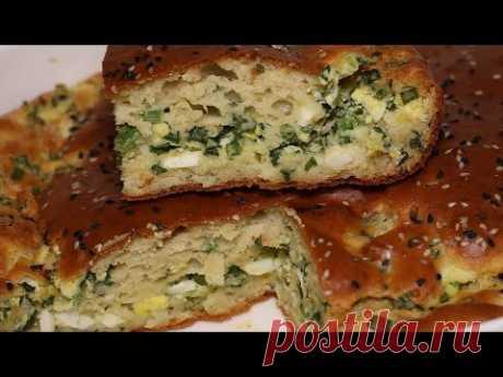 Самый вкусный заливной пирог с зеленым луком и яйцом! Весенний пирог. - YouTube