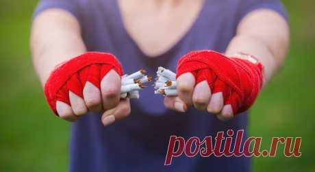 Бросили курить? 5 советов, которые помогут не набрать вес . Милая Я