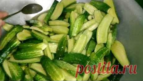 """Салат из огурцов """"Пальчики по-корейски"""" на зиму простой и вкусный"""