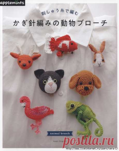 Asahi Original - Animal Brooch 2019