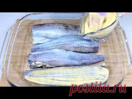 Простой Минтай круче чем дорогая рыба! Минтай в горчице запеченный в духовке. - YouTube