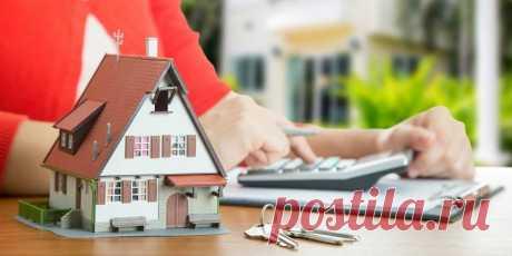 (+4) Льготную ипотеку задумали расширить : Аналитика и прогнозы : Экономика и финансы : Subscribe.Ru