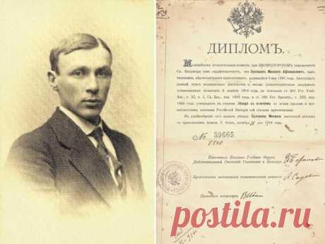 Михаил Булгаков. «Стальное горло»