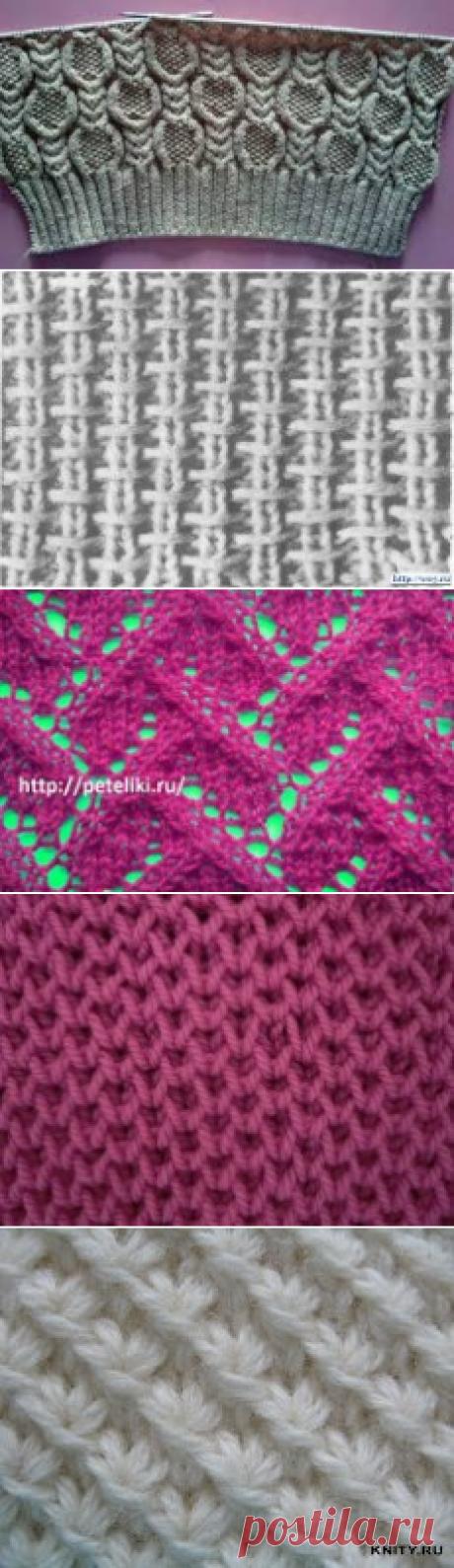 объемные узоры спицами схемы и описание - 40 картинок. Поиск Mail.Ru
