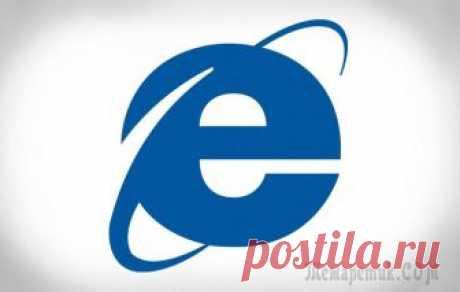Отключение автономного режима в Internet Explorer Автономный режим позволяет просматривать ранее посещённые веб-страницы без подключения к интернету. Но он мешает, например, нормальному общению в социальных сетях и просмотру видео онлайн.Есть нескол...